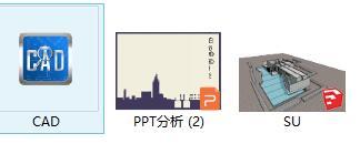 安藤忠雄大師經典作品成羽町美術館案例分析su+cad+文本(4)