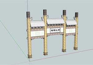 古典中式详细的牌坊门素材设计SU(草图大师)模型