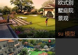 歐式別墅會所景觀庭院自帶無邊泳池sketchup模型