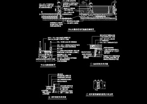 详细的园林景观栏杆素材设计cad施工图