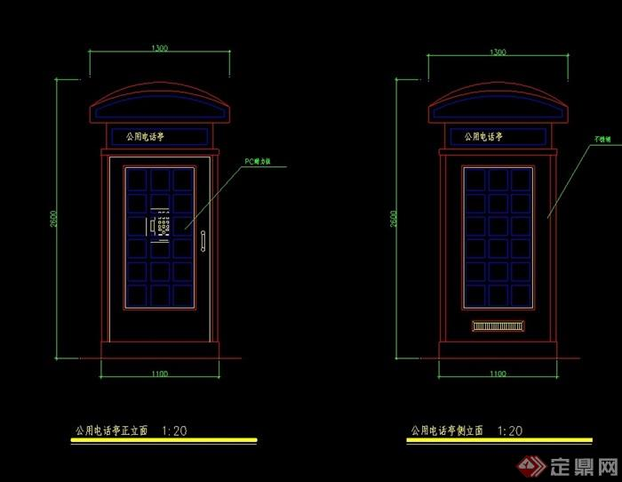 详细的电话亭设计cad方案