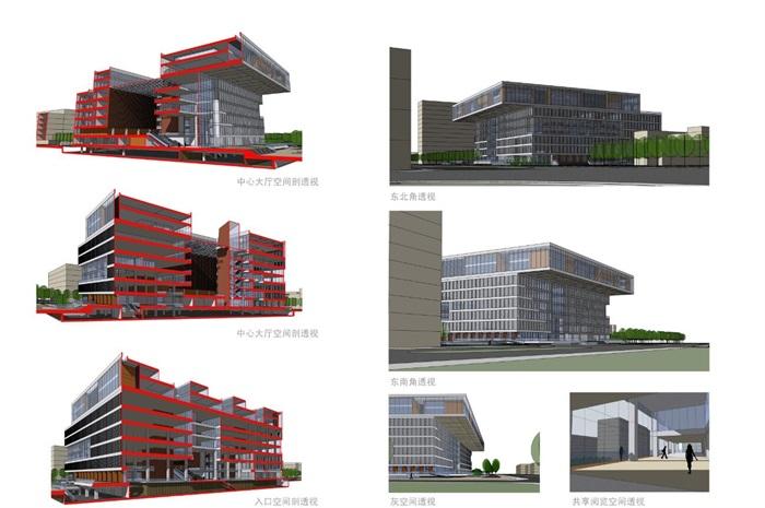 大学图书馆(5)