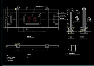 围墙栏杆素材设计cad施工图