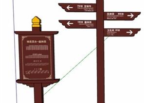 两款中式风格标志牌指示牌素材SU(草图大师)模型