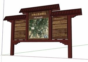 中式风格旅游区宣传栏设计SU(草图大师)模型