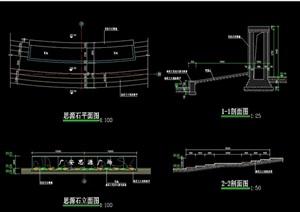 详细的景石标志素材设计cad施工图