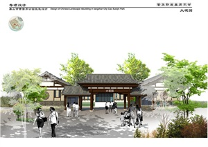 河北唐山曹雪芹公园改造