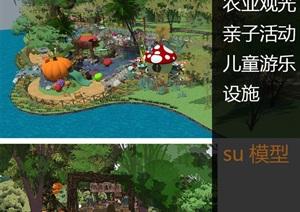 农业度假观光亲子活动儿童游乐设施景观设计SU(草图大师)模型SketchUp素材库