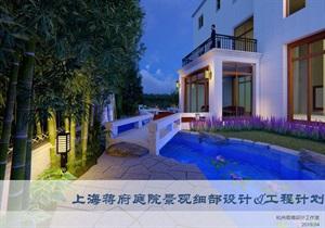 上海汤臣高尔夫别墅庭院设计