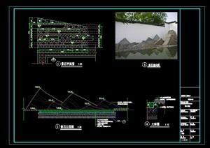特色(景石)详细CAD施工图