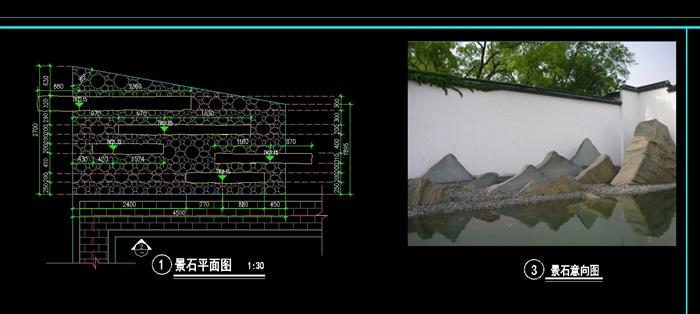 特色(景石)详细CAD施工图(2)