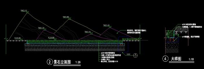 特色(景石)详细CAD施工图(3)