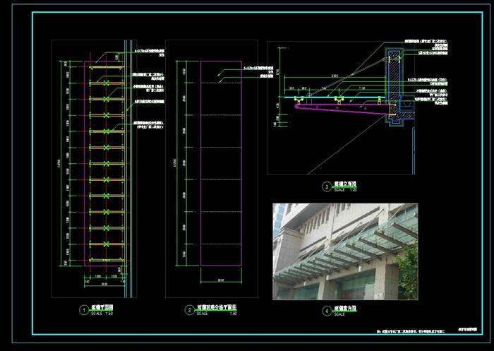 """入口""""雨棚""""详细CAD施工图(1)"""