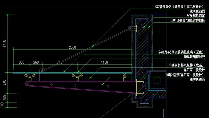 """入口""""雨棚""""详细CAD施工图(3)"""