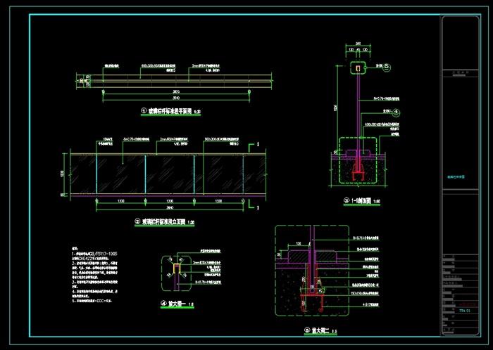 栏杆图画详细CAD施工图[原创]cad玻璃怎么屋檐立面图片