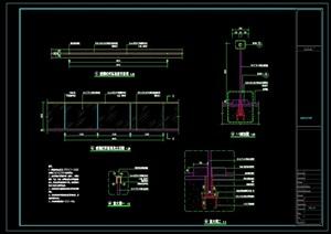"""玻璃栏杆""详细CAD施工图"