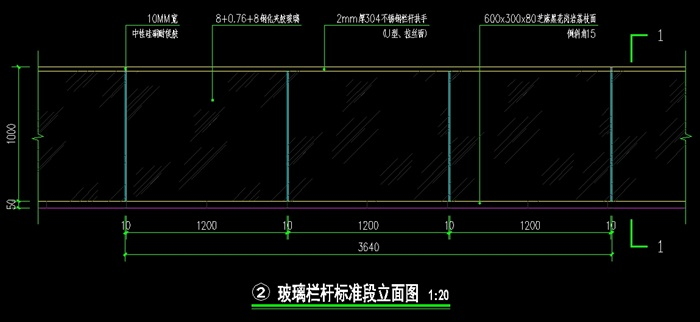栏杆玻璃详细CAD施工图[原创]cad粘贴复制不了图片