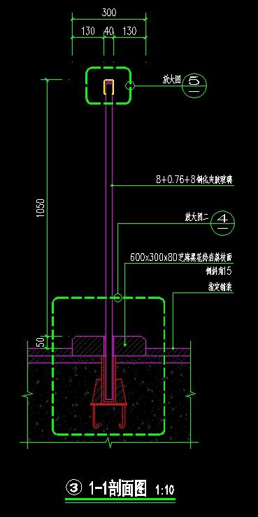栏杆玻璃详细CAD施工图[原创]cadai转图片