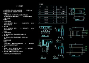 现代厕所单层设计cad施工图