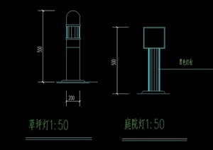 草坪灯具设计cad方案