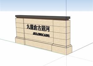 标志景观墙设计SU(草图大师)模型