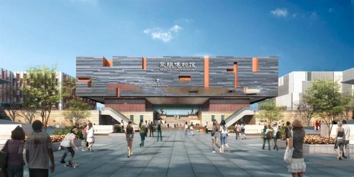 现代中式四坡屋顶参数化表皮大型城市文化馆规划展览博物馆群规划(3)