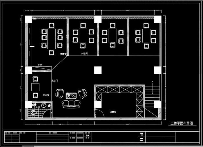 二层中式茶室装饰设计方案-260平(3)