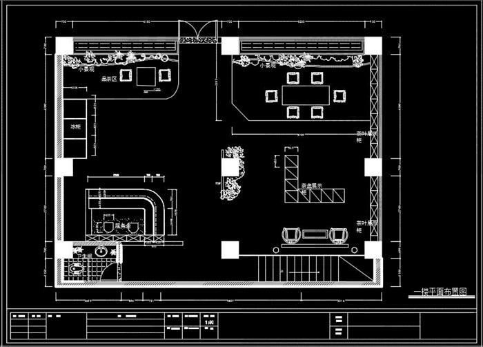 二层中式茶室装饰设计方案-260平(2)