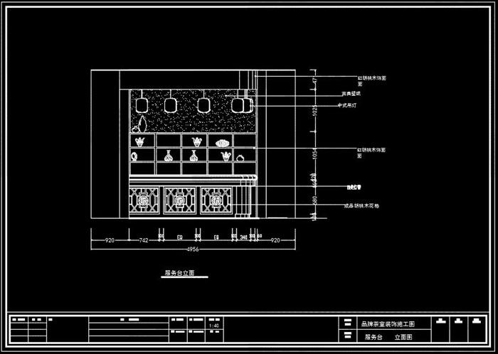 二层中式茶室装饰设计方案-260平(10)