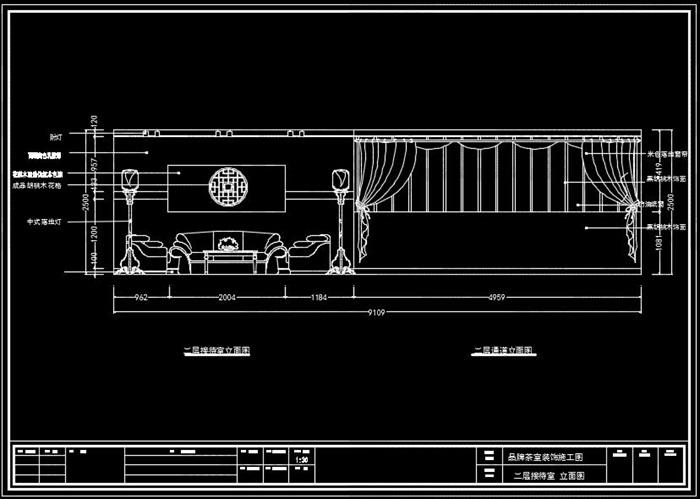 二层中式茶室装饰设计方案-260平(13)