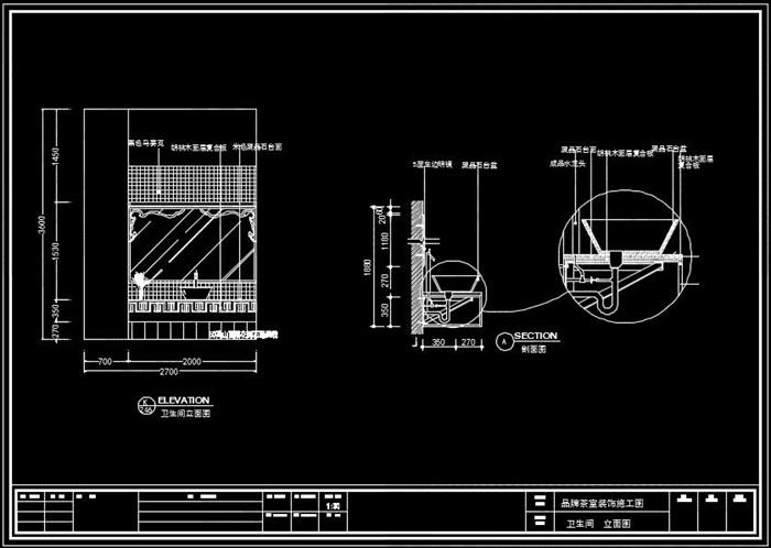 二层中式茶室装饰设计方案-260平(11)