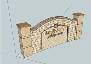 现代详细景墙素材设计SU(草图大师)模型