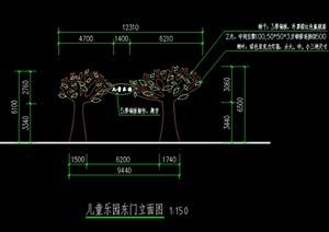 儿童乐园树形大门施工图