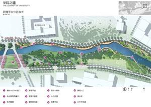深圳大沙河河川整治与景观改造设计精品