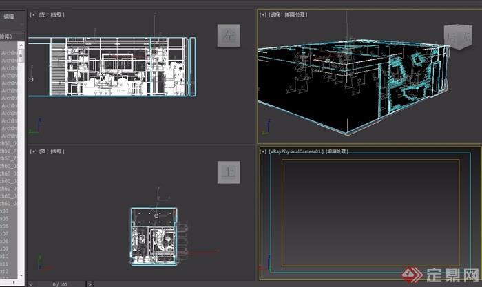 经理办公室内设计3d模型