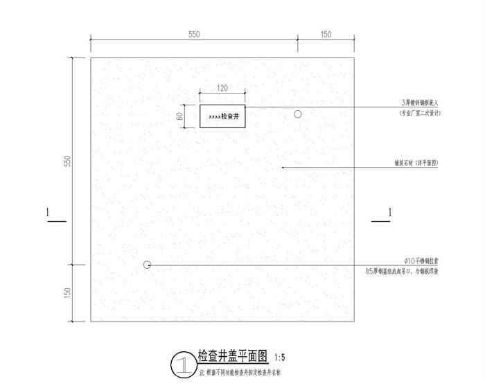 景施-T-13 装饰井盖处理详图_t3(2)