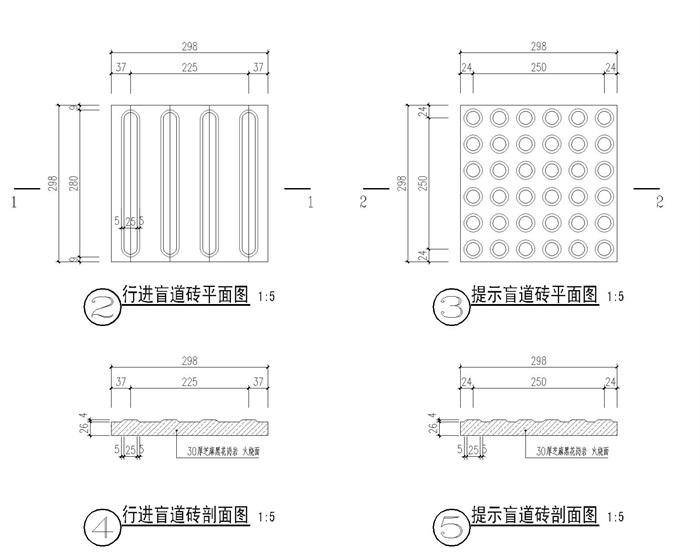 景施-T-11 市政人行道 树池 排水管包管详图_t3(1)