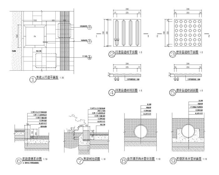 景施-T-11 市政人行道 树池 排水管包管详图_t3(3)