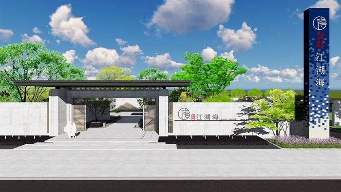 金科江湖海示范区景观SU模型+LUMION效果图(1)