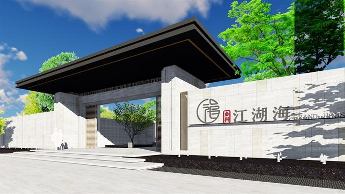 金科江湖海示范区景观SU模型+LUMION效果图(2)