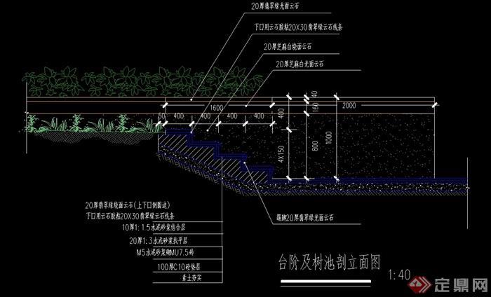 详细台阶素材设计cad施工图