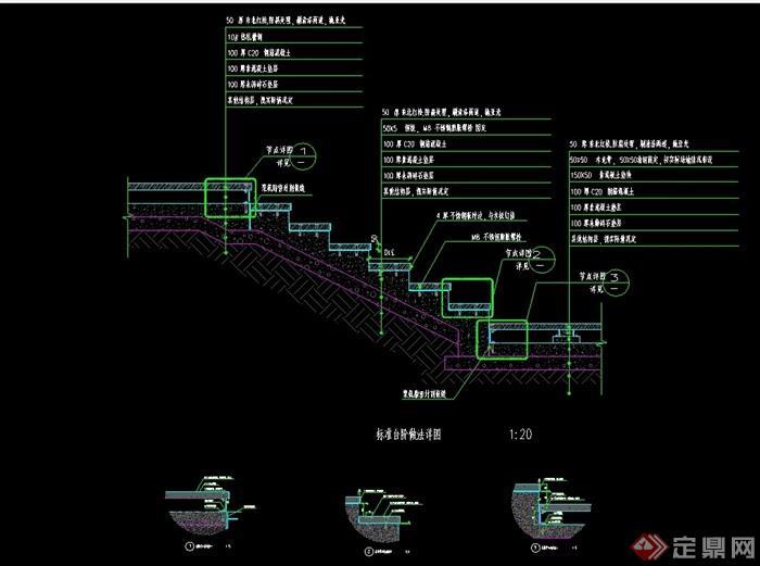 现代详细的台阶素材cad施工图