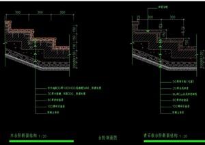 ?#34903;植?#21516;的台阶设计cad施工图