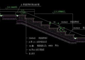 园林景观节点台阶cad施工图