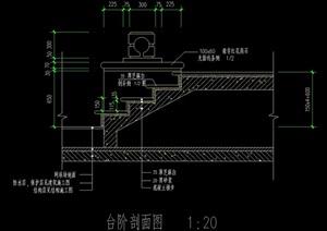 整体详细完整的台阶设计cad施工图