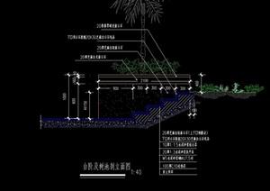 台阶及树池设计cad剖面图
