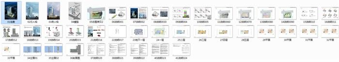 现代高层写字办公商务楼科技研发中心su模型  cad 高清文本图片(7)