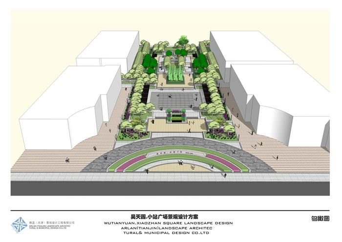 吳天園小站廣場景觀設計方案