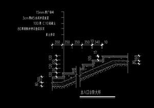 出入口台阶cad施工图