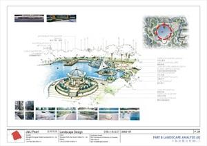 上海嘉利明珠全套景观投标文本(加拿大P&H)